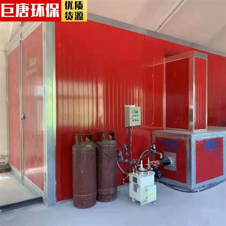 巨唐高温烤漆房固化炉烘干喷塑工业烤箱