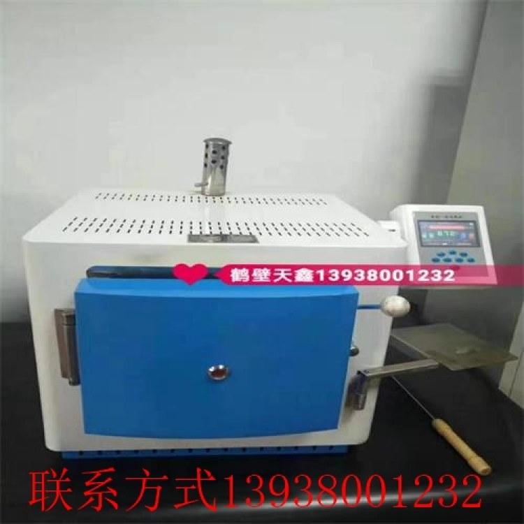 实验室箱式马弗炉 实验室专用马弗炉 箱式电阻炉马弗炉