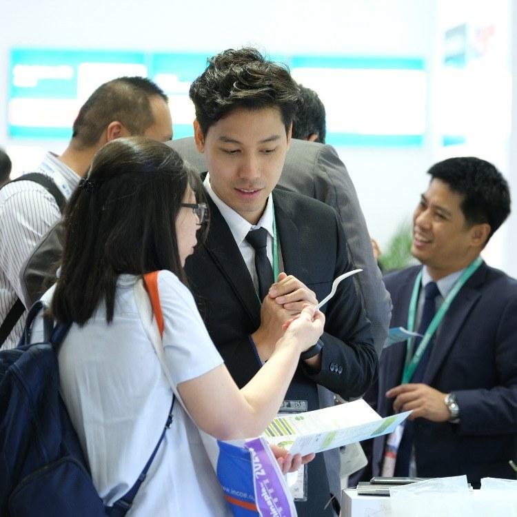2020China深圳国际教育信息化及教育装备展览会