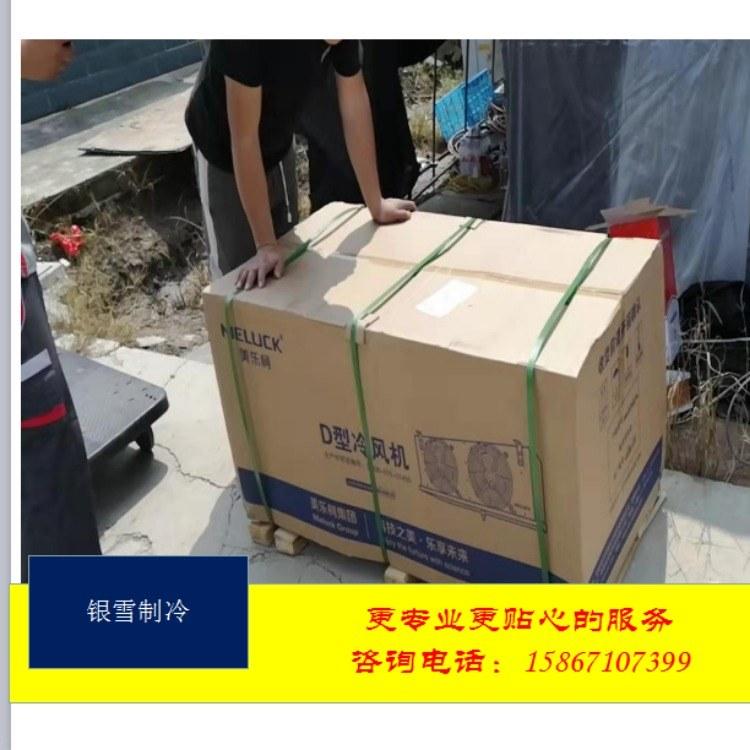 浙江【银雪冷库】厂家直销 供应冷冻冷库门 冷冻冷库压缩机 安装工程