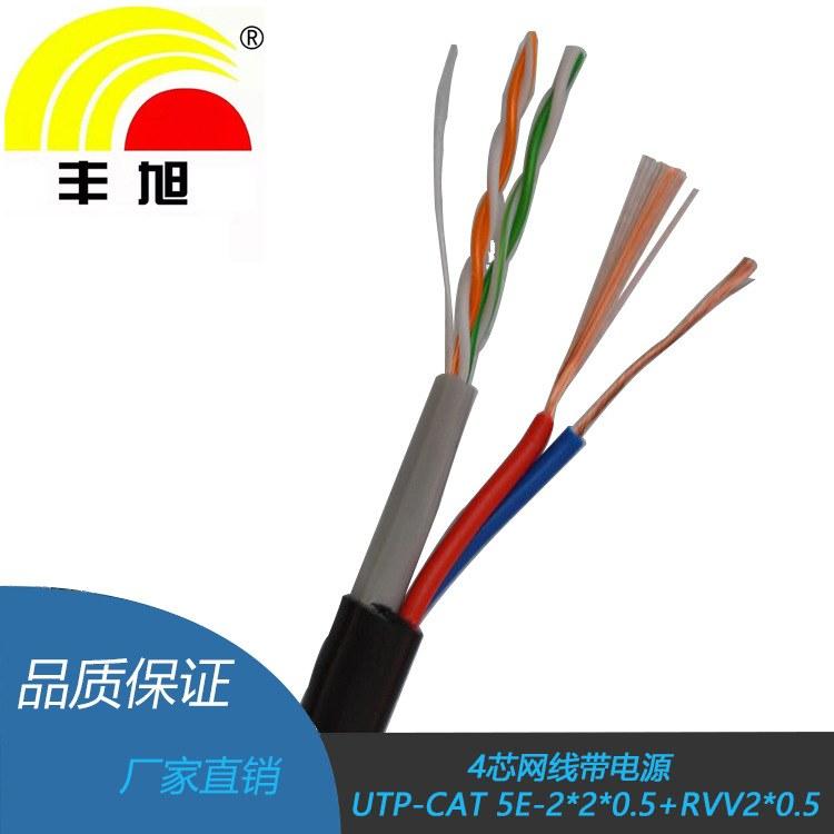 长沙丰旭线缆 国标4芯网线带2芯电源线带监控一体网络线缆 室外网线带电源带电精度高安全可靠