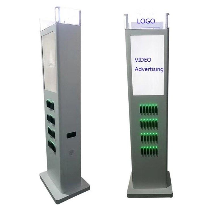 中电核心 24口电源机柜 移动充电宝机柜 移动充电宝OEM