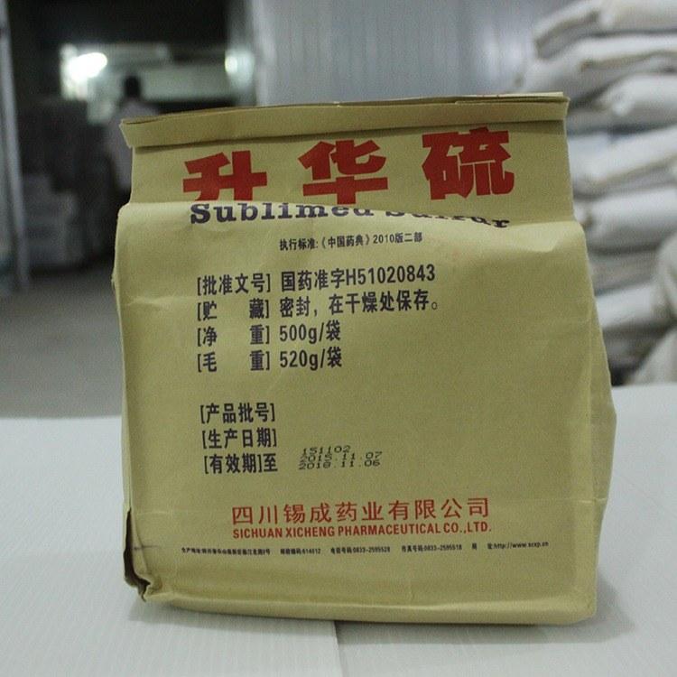 升华硫 含量99以上  升华硫厂家价格
