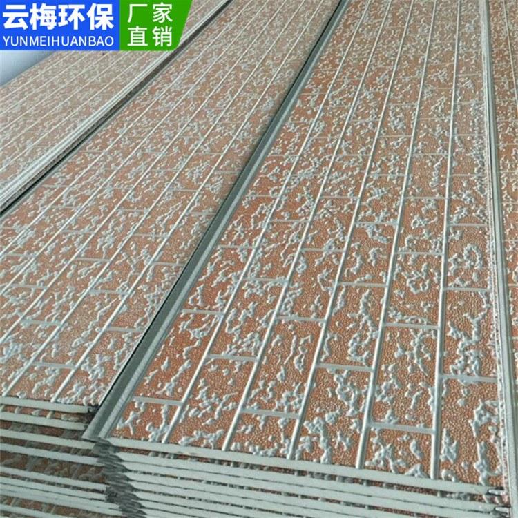 岗亭 金属雕花板厂家直销外墙装饰保温一体板移动厕所岗亭