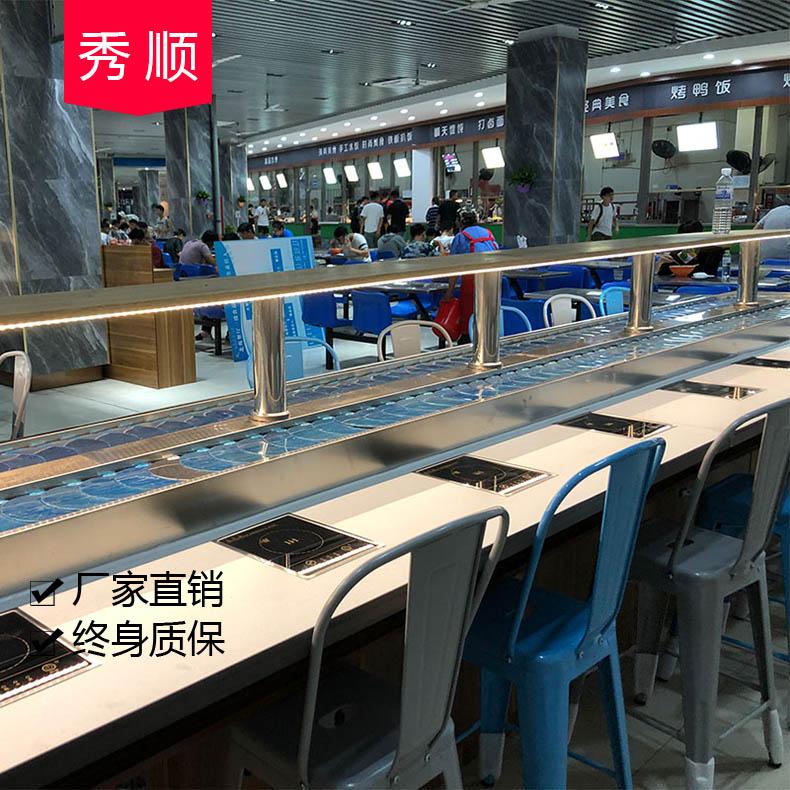 秀顺自动小火锅电磁炉_火锅电磁炉餐桌品牌555