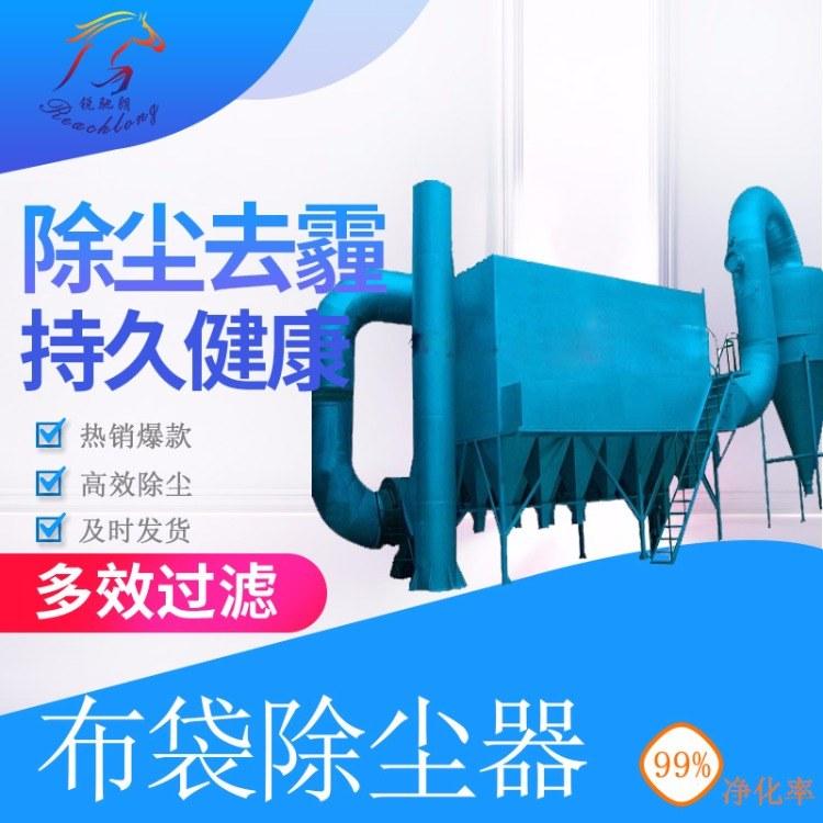 气箱脉冲布袋除尘器_高效率清灰达到最低排放脉冲布袋除尘器_袋式除尘器厂家