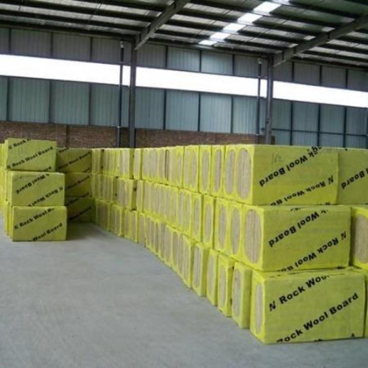 中能保温   专业定制 邢台外墙岩棉板 外墙防水隔热材料 厂家直销 价格实惠