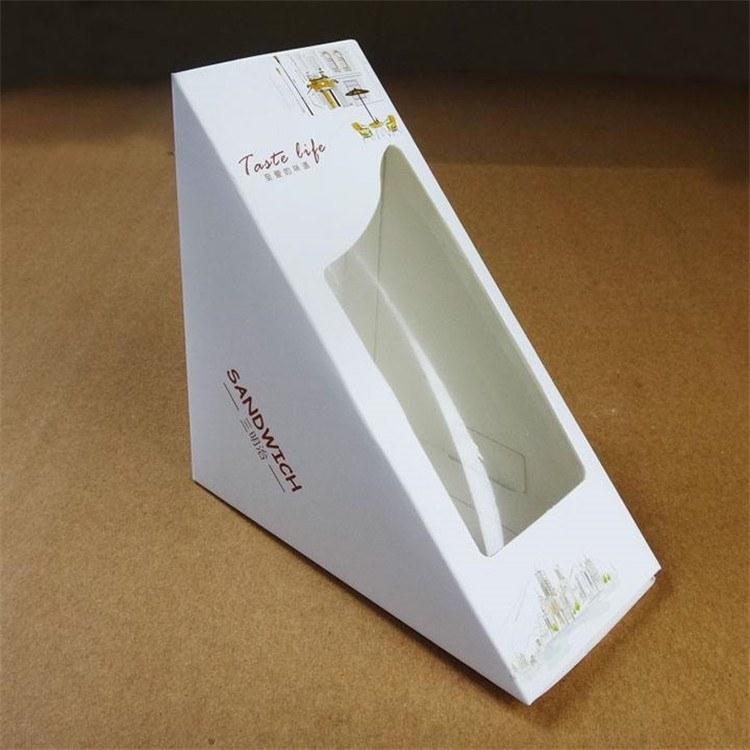 包装盒印刷厂家电话