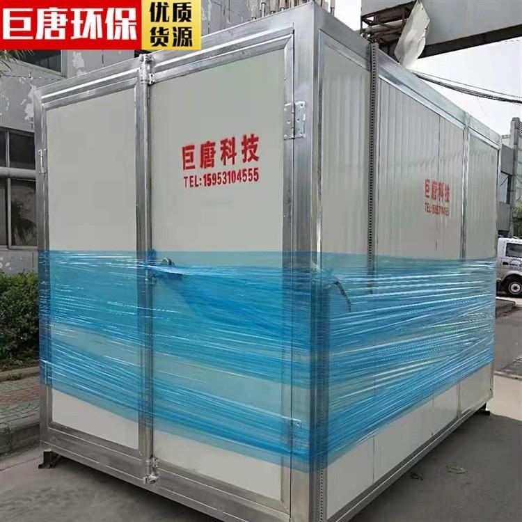 厂家定做 工业烤箱 小型喷塑设备 高温烤漆房 烤漆房