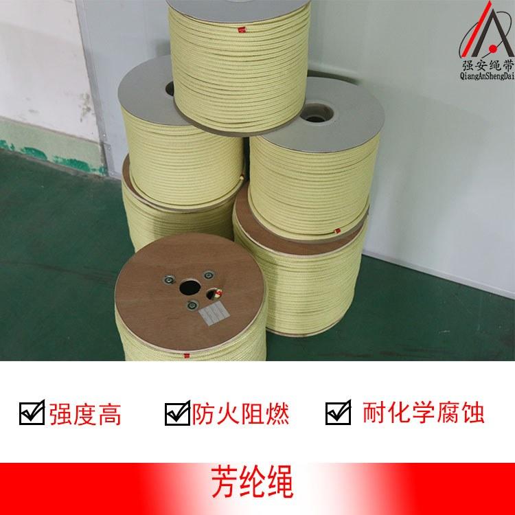 厂家直销热门高温绳12*3系列耐磨耐割绳带