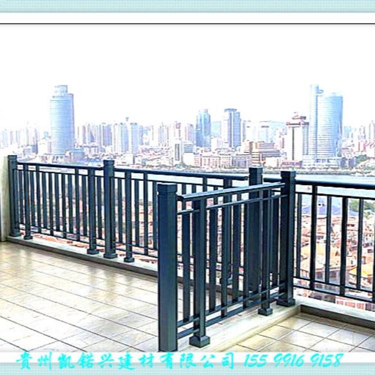阳台护栏围栏