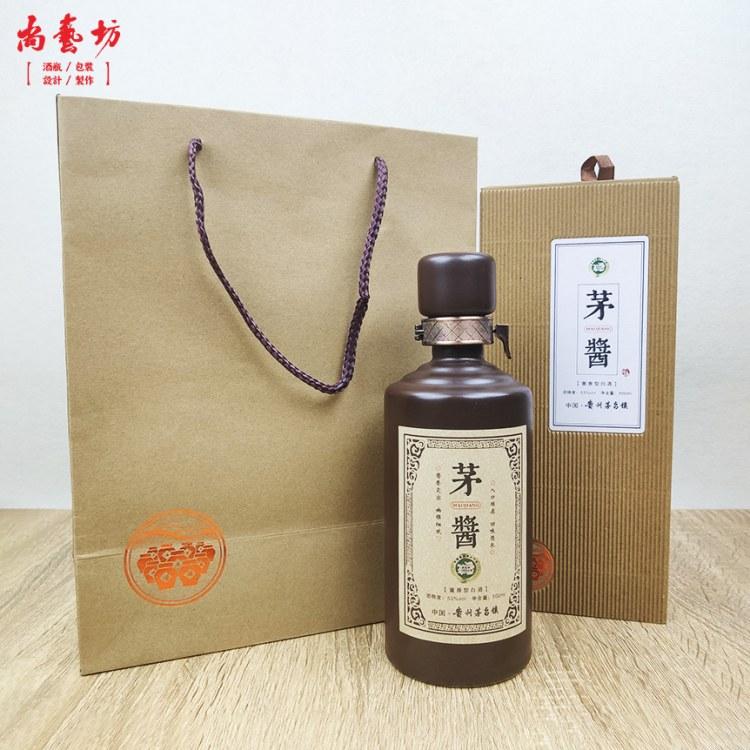 景德镇陶瓷酒瓶1斤500ml装单瓶单盒定制高档创意仿古中国风艺术空白酒瓶