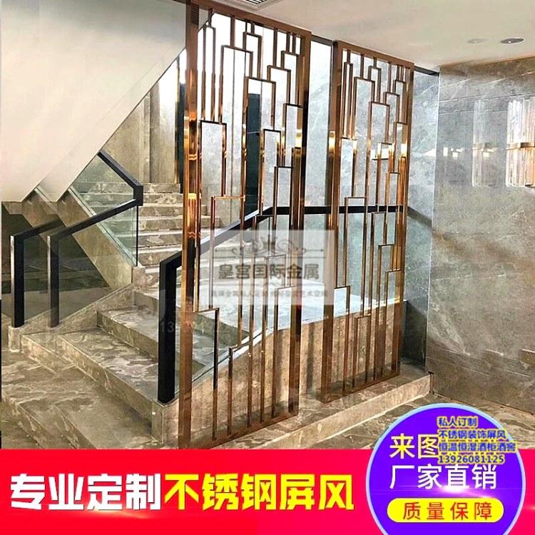 皇宫国际金属不锈钢屏风装饰隔断 铝雕镂空屏风 玄关隔断定制