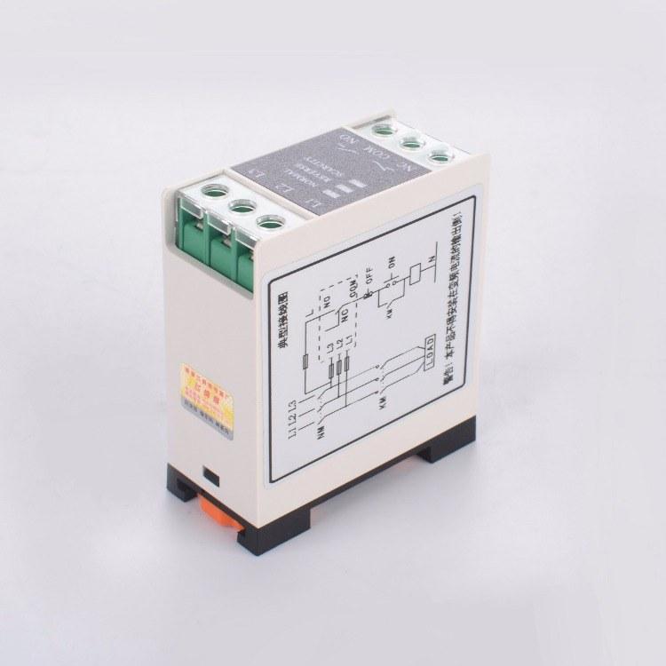 电机宝飞纳得断相与相序保护器TVR-2000C-660V-三相不平衡