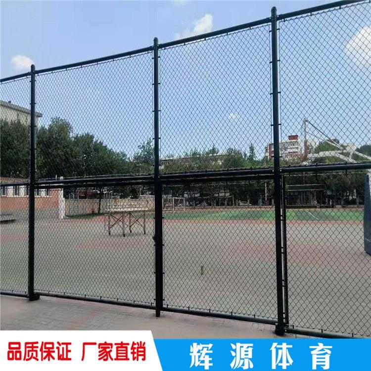 广西笼式足球场围栏 运动场地护栏 学校篮球场围网