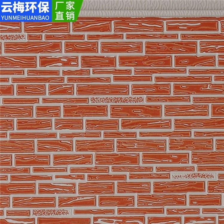 云梅环保,移动厕所 金属雕花板厂家直销外墙装饰保温一体板岗亭移动厕所
