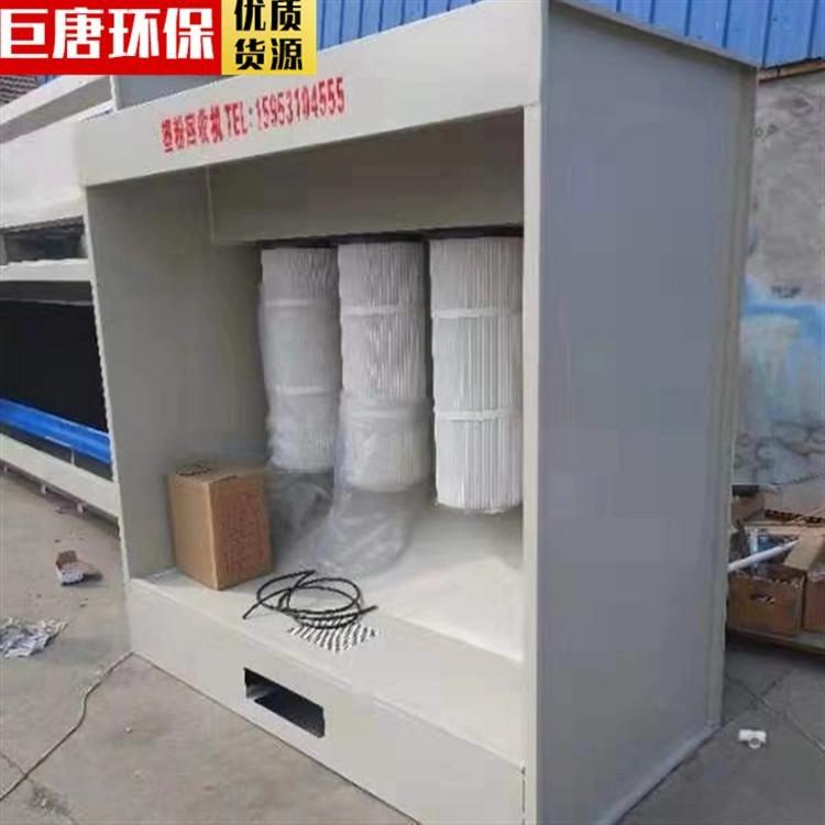 巨唐厂家塑粉回收机,静电喷涂粉末回收