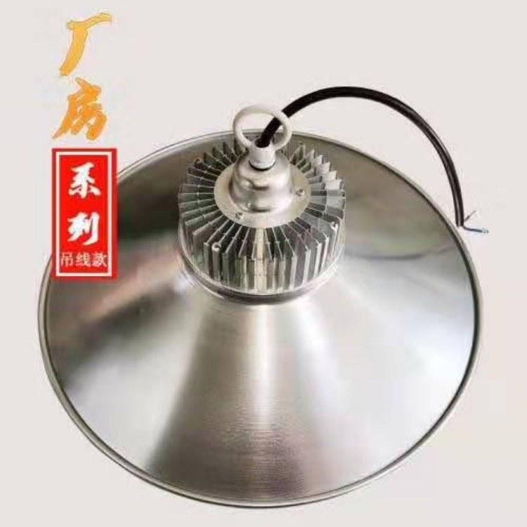 鸡西佳木斯牡丹江齐齐哈尔工矿灯厂家/厂房灯生产厂家 小豚照明