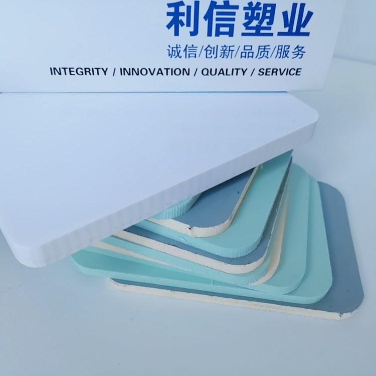 孵化机箱体用PVC板电镀槽电解槽PVC板抗腐蚀质量高端山东利信打造品牌信誉保证