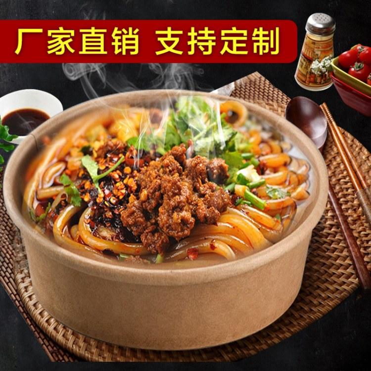 现货厂家直销一次性牛皮纸沙拉碗可定制可装川菜和汤汁饭菜
