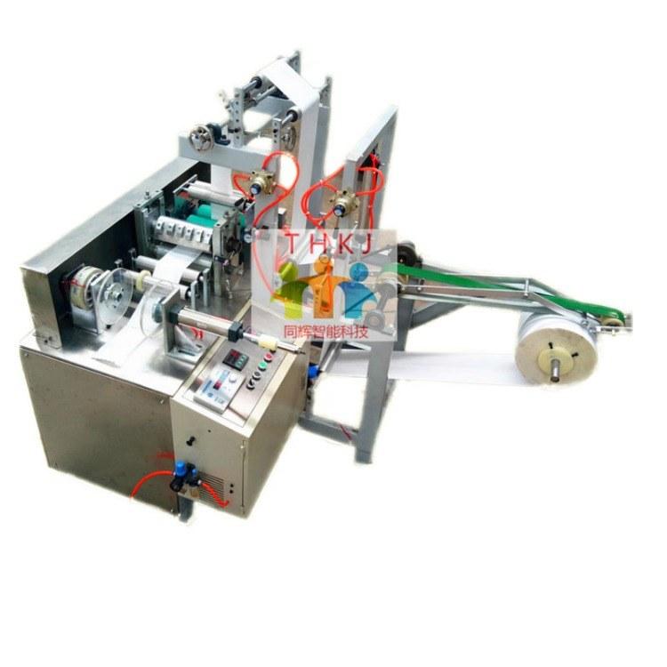 湖州同辉智机械一次性洁面巾机 柔巾卷机设备