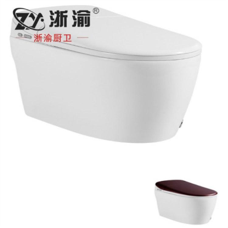重庆智能马桶 家用智能马桶厂家