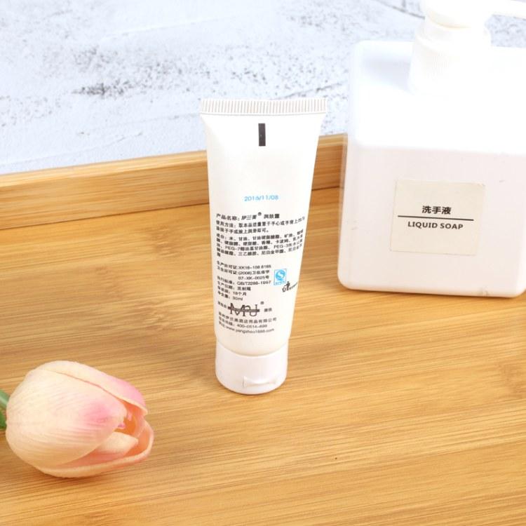 厂家直销 伊兰美 中高档酒店宾馆一次性用品 20ml瓷白软管 洗沐套装 量大优惠