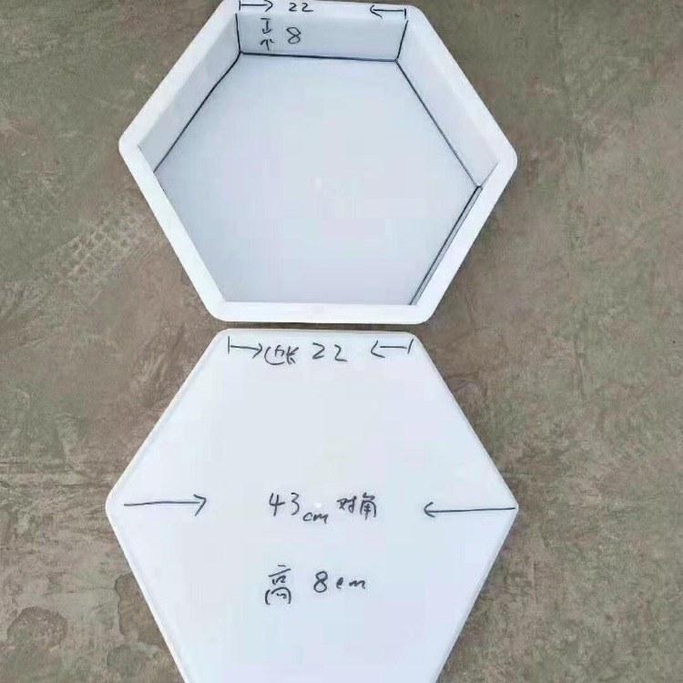泰华六角护坡砖塑料模具  六角护坡塑料模具专卖