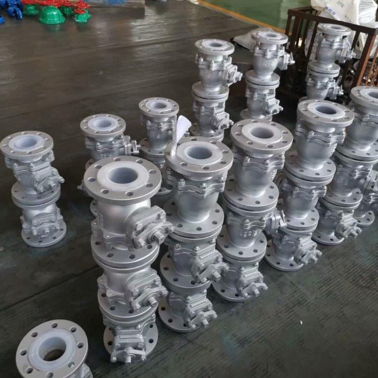 上玉集团有限公司   不锈钢衬氟球阀  Q41F46 -10/16c  Q41PFA-10/16c