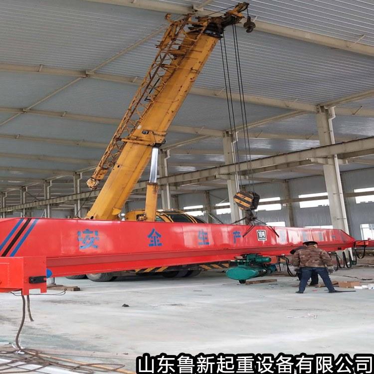优质单梁起重机推荐山东鲁新双梁起重机,生产厂家