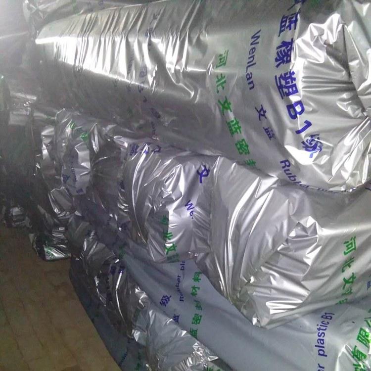 华美橡塑保温管 橡塑保温管 阻燃橡塑管 橡塑管 文蓝供应