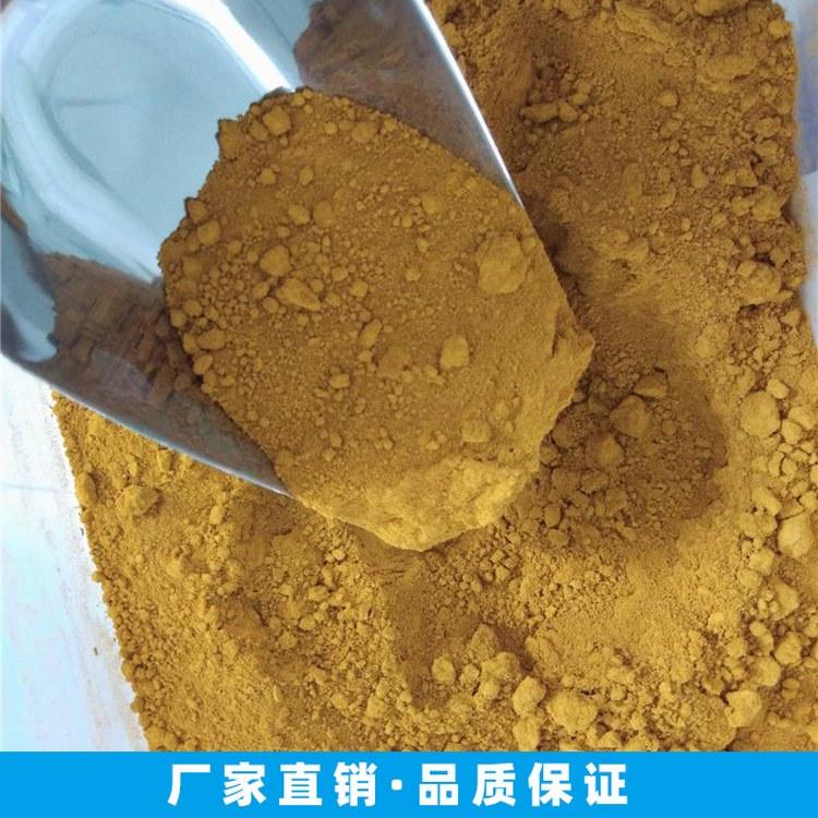 水泥用氧化铁红价格 颜料用氧化铁红