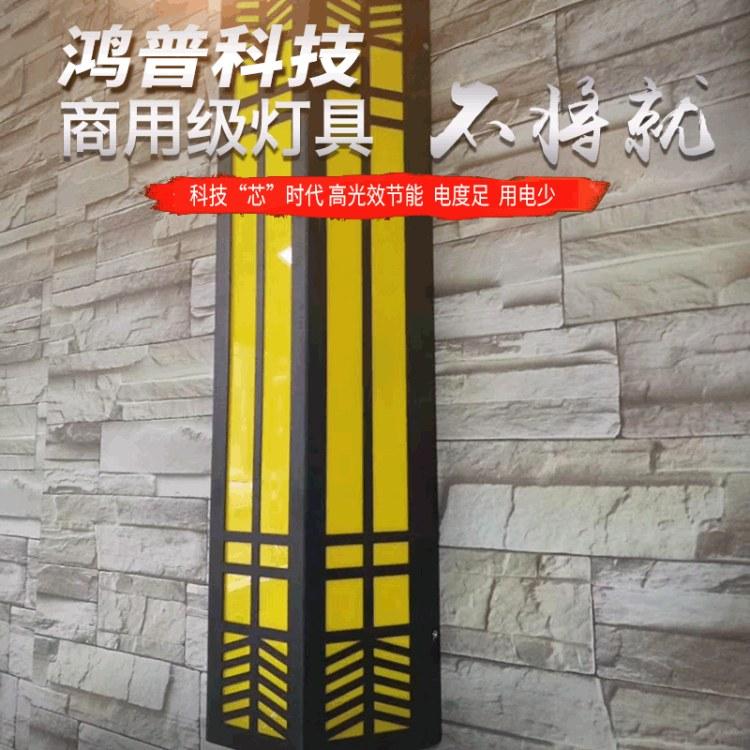 厂家直销云石壁灯防水 方形简约景观灯(120公分)仿云石外墙壁灯可定制