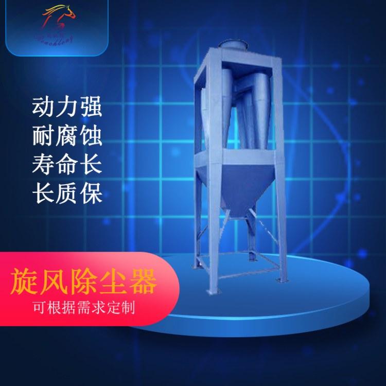 河北 沧州锐驰朗旋风除尘器-行业领先