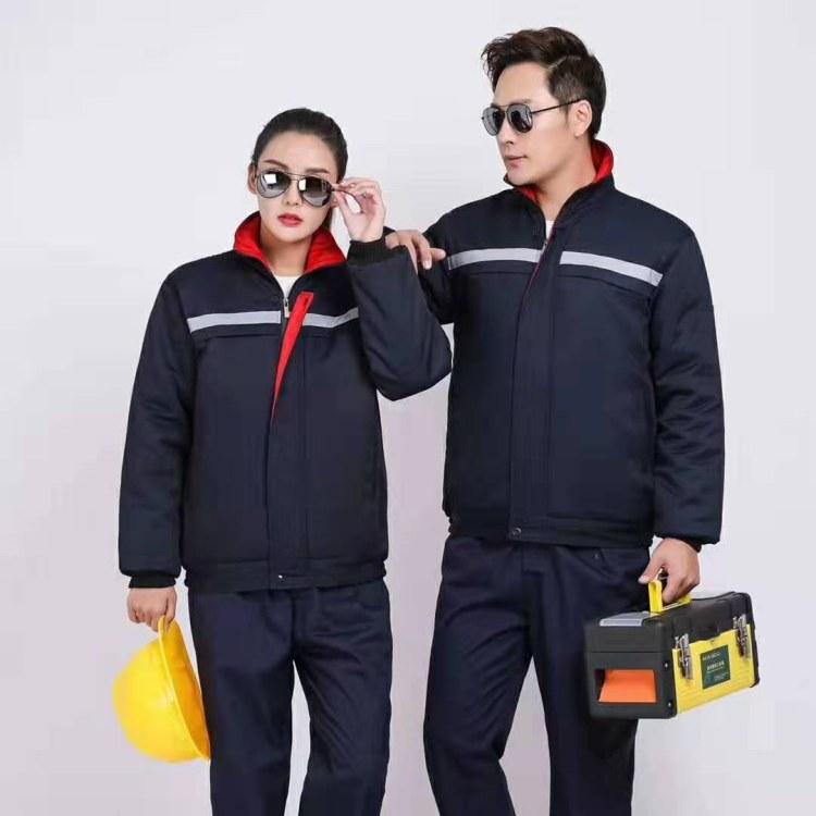 河南冬季工作服定制价格 冬季工作服批发厂 起一点 价格优惠