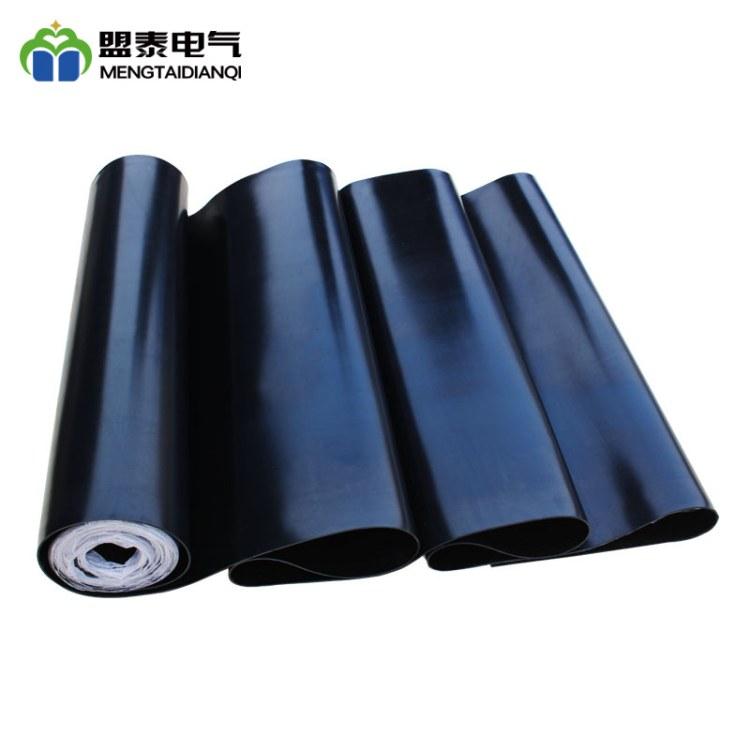 盟泰电气 绝缘橡胶垫 配电室胶垫 10-35KV绝缘胶板 特种定制橡胶板