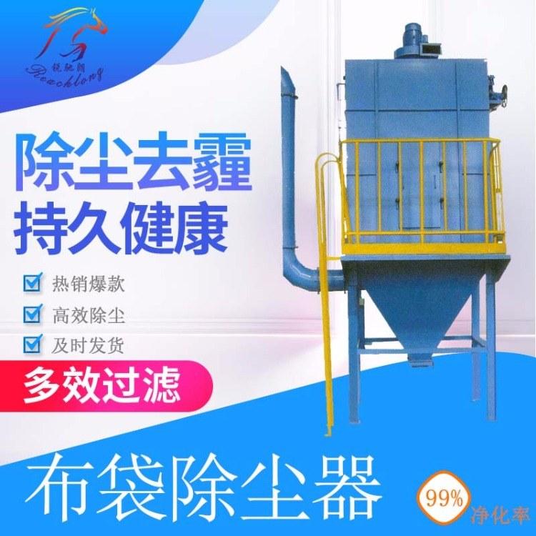 锐驰朗环保MC-64单机脉冲布袋除尘器袋式除尘器 电厂锅炉耐高温不锈钢
