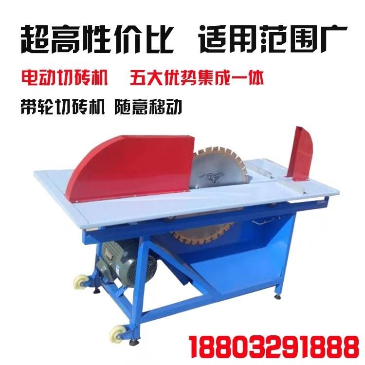 电动加气块切砖机 台式全自动加气轻质砖切割机 切砖机砖狼牙锯齿片