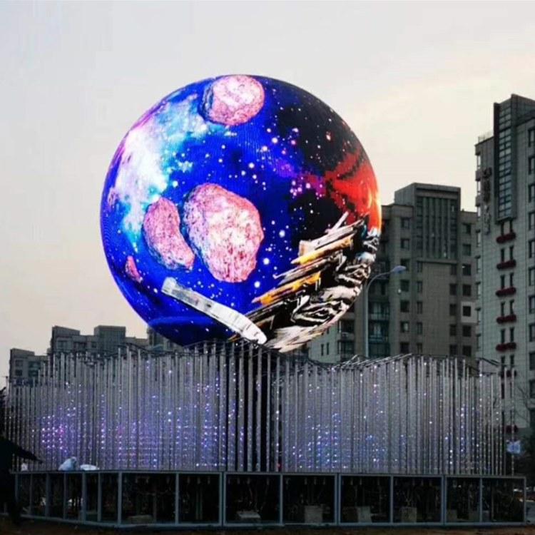 南京异形屏球形液晶屏曲面屏定制厂家定制