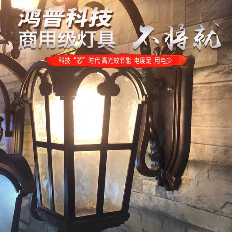 欧式复古壁灯防水庭院花园别墅室外阳台LED走廊大门户外创意壁灯款式3