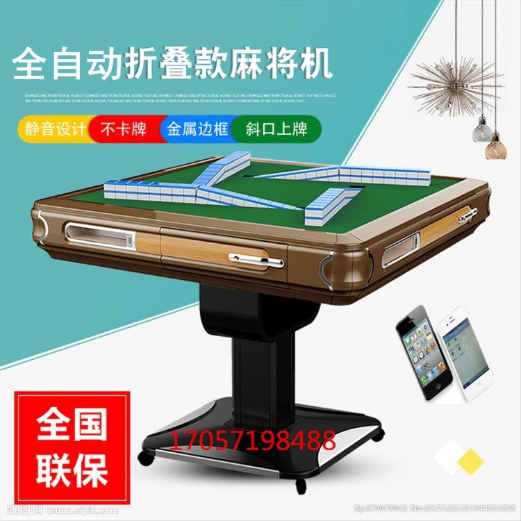 全自动静音电动麻将机教你如何手机设置麻将机上牌
