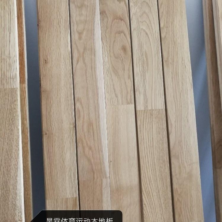 昊霖体育A级实木健身房专用运动木地板 免费安装免费送货