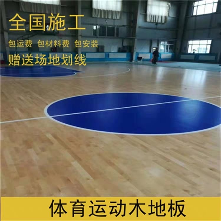 昊霖体育运动木地板 篮球馆木地板 到厂价