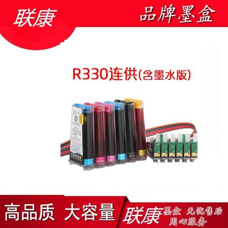 彩色墨盒-原装彩色墨盒-厂家提供