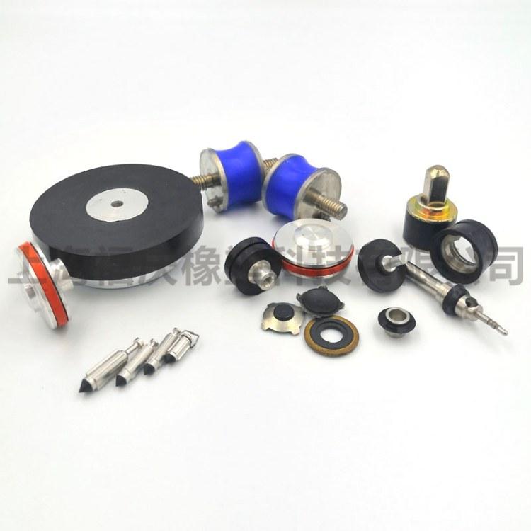 厂家定制加工 金属包胶件 金属橡胶产品 橡胶定制件 可免费打样