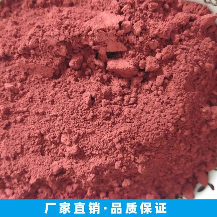 专业生产无机颜料色粉 氧化铁红 彩砖彩瓦专用氧化铁红