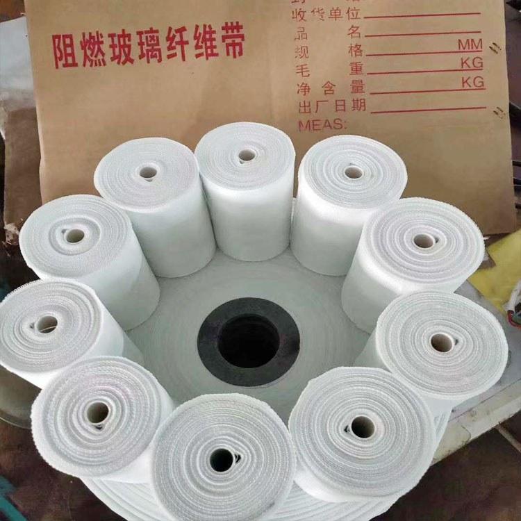 现货出售 玻璃纤维带 膨体玻璃纤维带 质量可靠