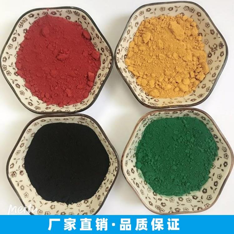 磊泰湿法氧化铁红 湿法氧化铁红价格