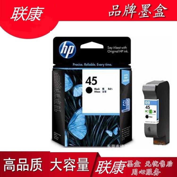 爱普生墨盒-打印机爱普生墨盒-原装正品-东莞厂家