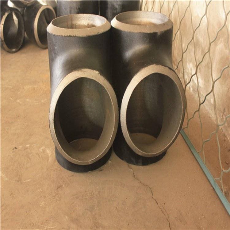 加工定制 碳钢国标三通 碳钢非标三通 碳钢异型三通 碳钢美标三通 产品齐全物美价廉